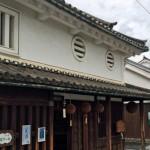 今井町河合酒造