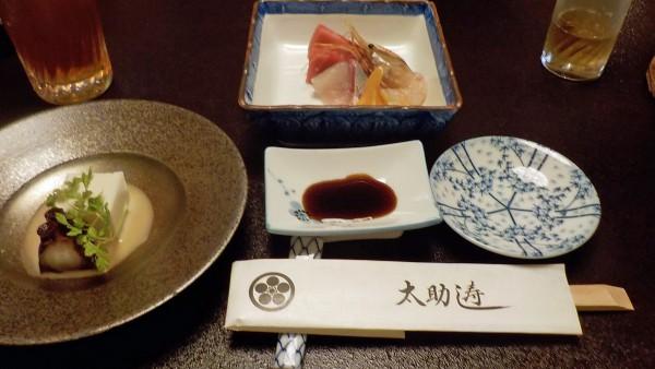 太助寿司2