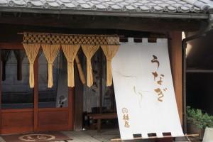川越 林屋 2