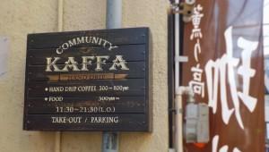 Community KAFFA 7