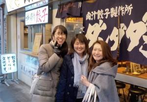 立川南口餃子屋ダンダダン酒場