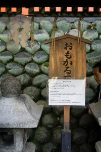 伏見稲荷大社おもかる石
