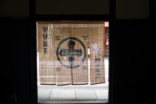 宇治 中村藤吉本店2