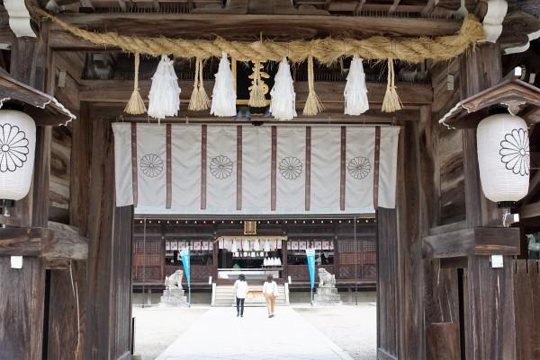 伊弉諾神宮 門