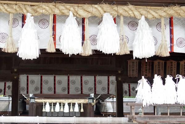 伊弉諾神宮 紙垂