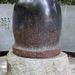 伊弉諾神宮 毛根像