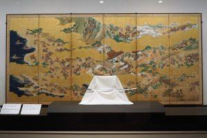 東京富士美術館 ザ・刀剣 太刀