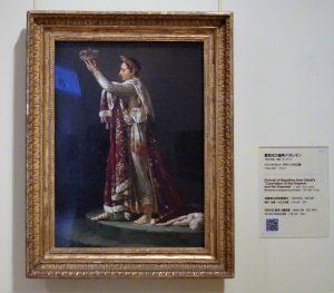 東京富士美術館 ナポレオン戴冠式