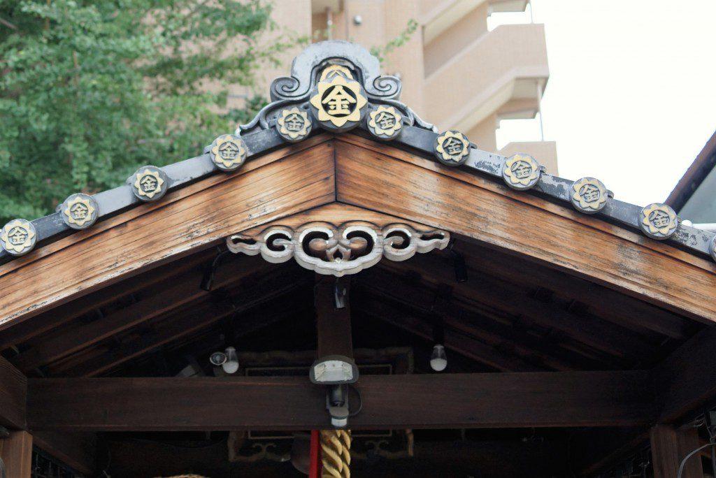 京都 御金神社 鬼瓦
