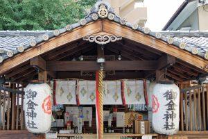 京都 御金神社 拝殿