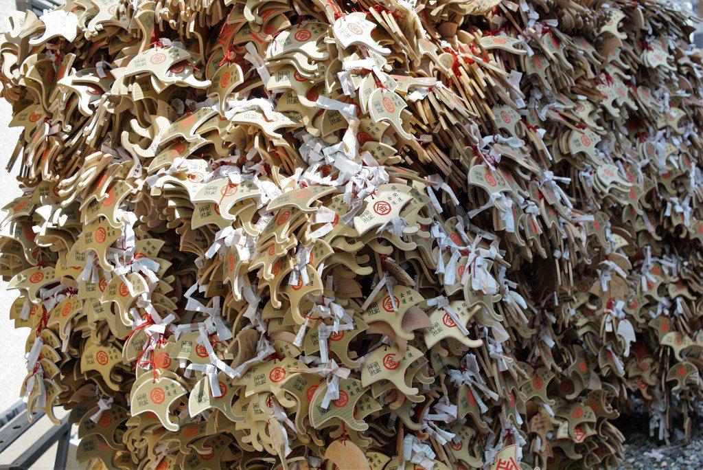 京都 御金神社 絵馬