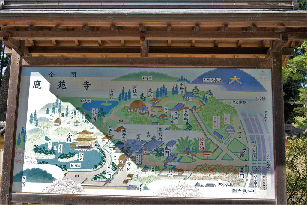 京都 金閣寺 見取り図 案内図