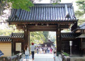 金閣寺 総門