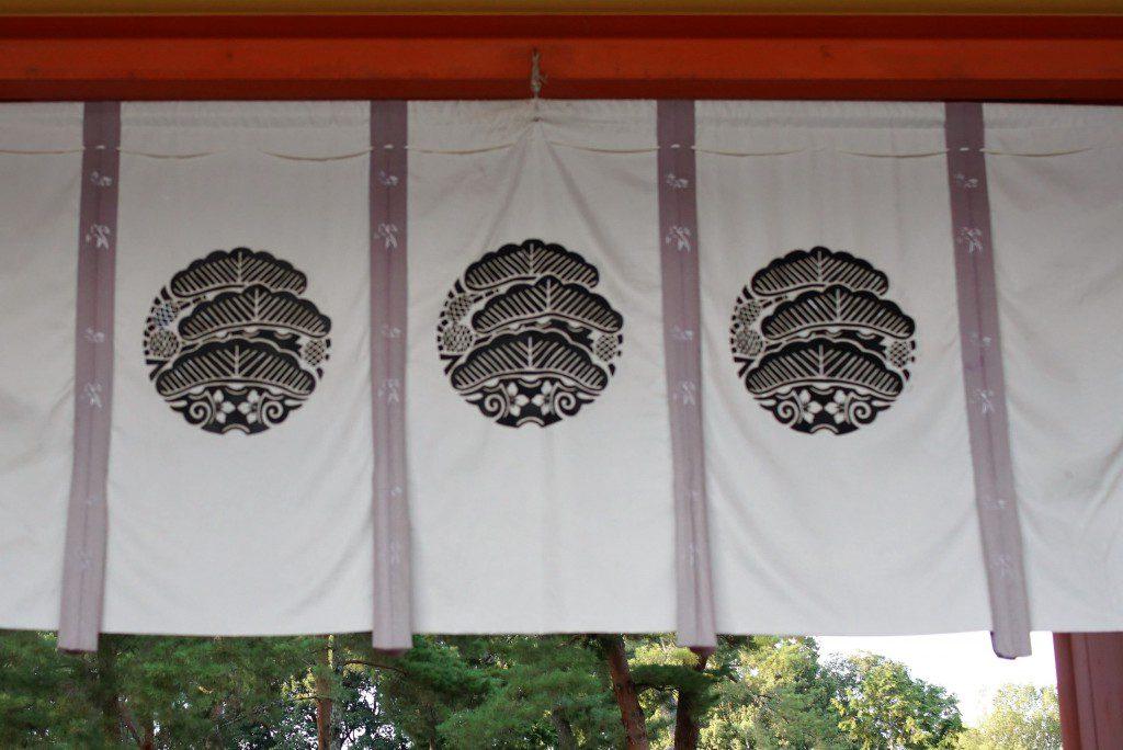 今宮神社 神紋 三段松