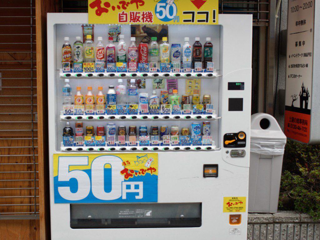 安い 自販機