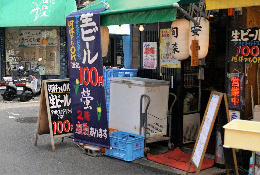 なんば 生ビール 100円