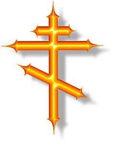 八端十字架 ウイキペヂアより