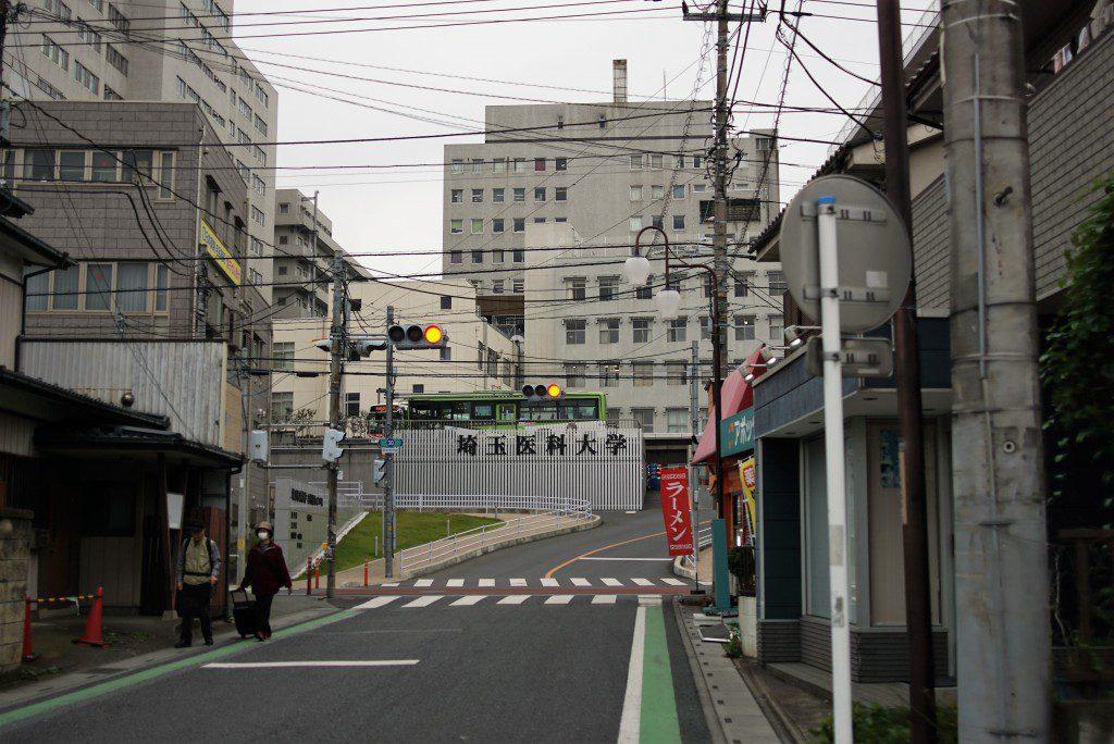 毛呂山町埼玉医大