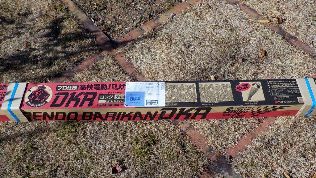 DKR-1030T-BK 高枝電動バリカン