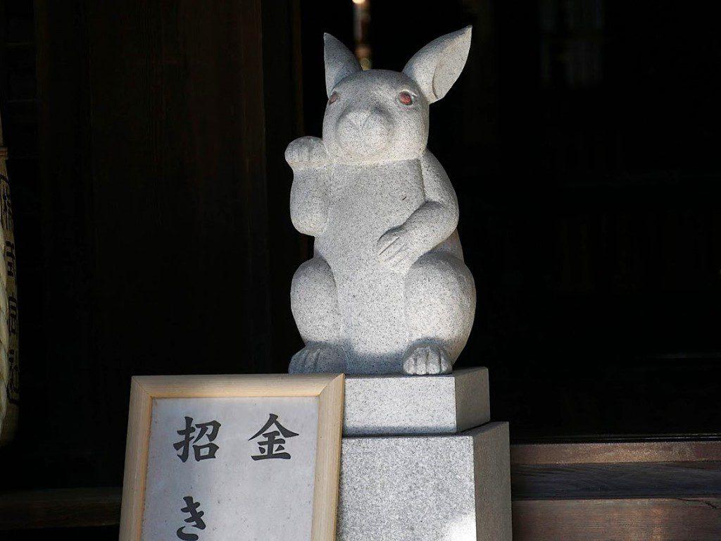 岡崎神社うさぎ