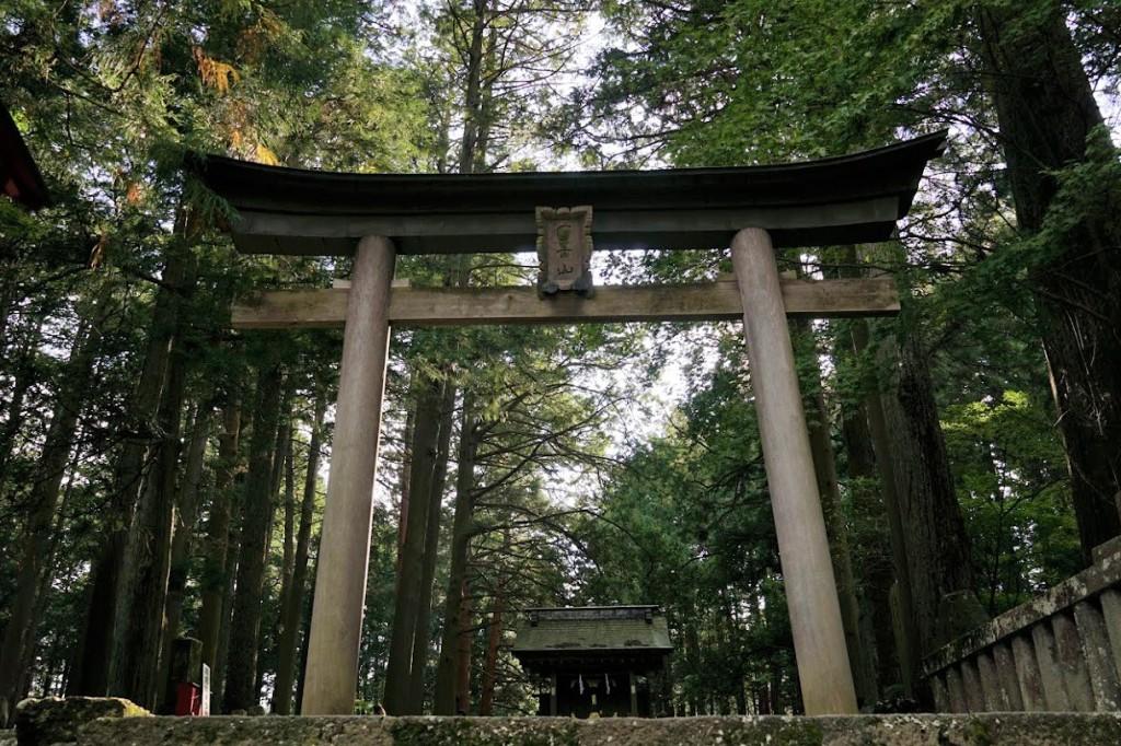 富士浅間神社祖霊社