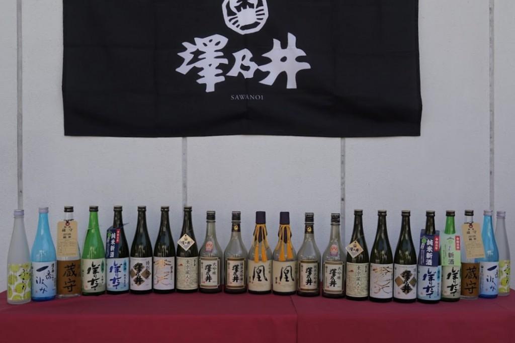 小沢酒造 澤乃井 蔵開き 新酒