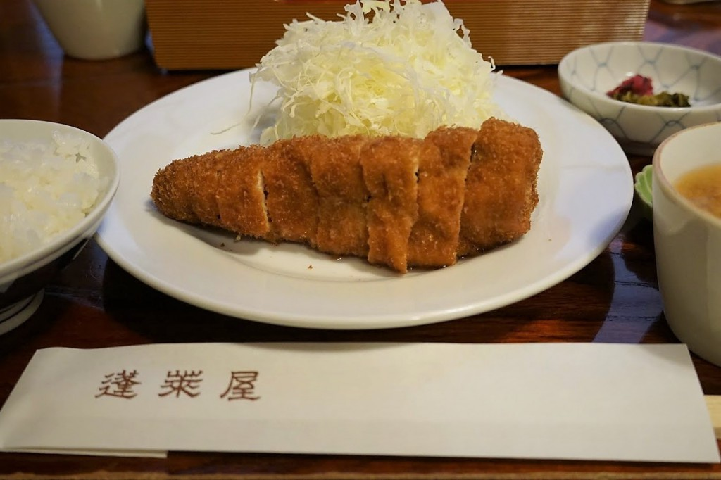 上野 とんかつ 蓬莱屋 ひれかつ