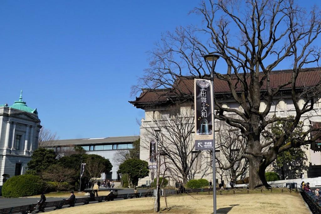 出雲と大和 東京国立博物館 旗