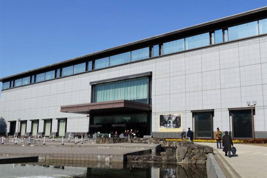 出雲と大和 東京国立博物館 平成館 遠景