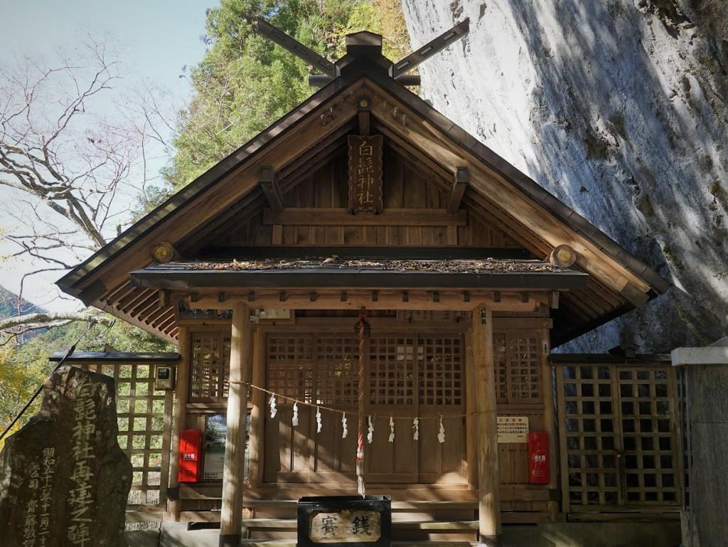 白髭神社 奥多摩