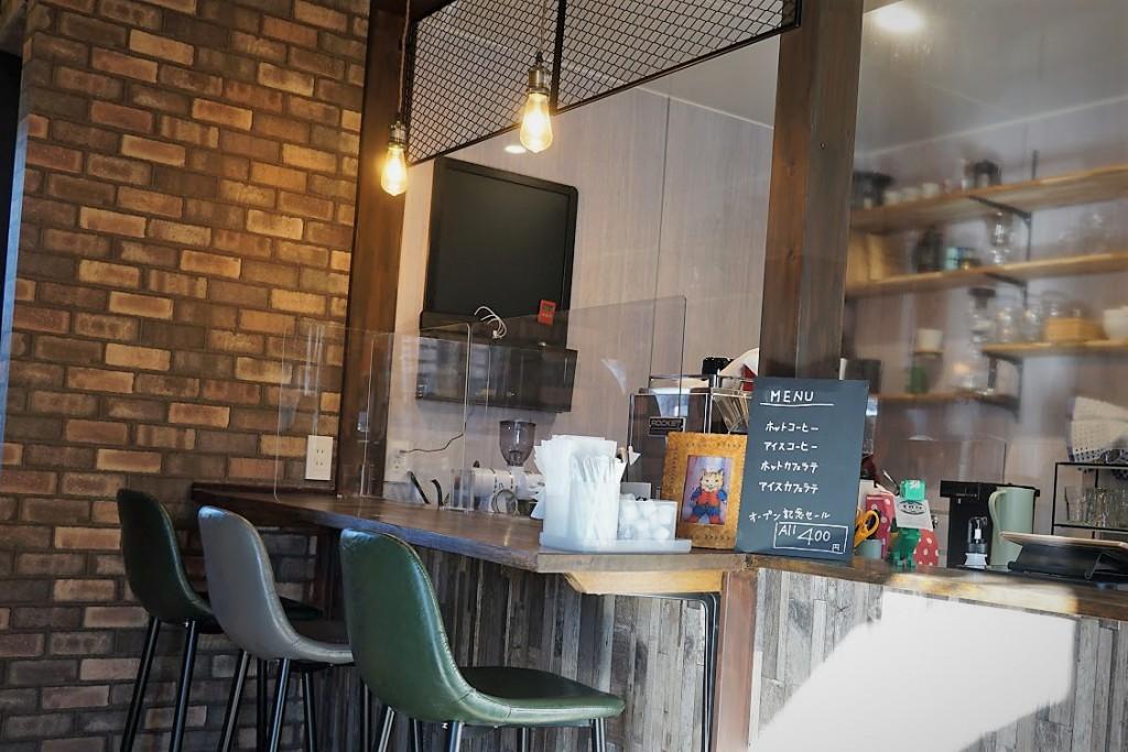 上田市 180 coffee stand