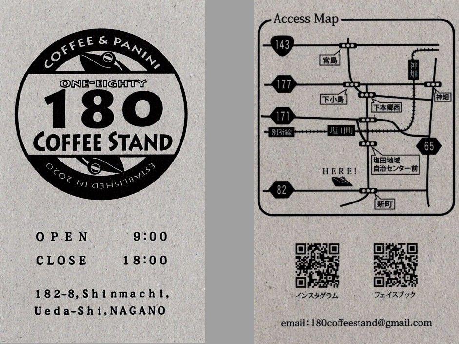 上田 180 coffee stand